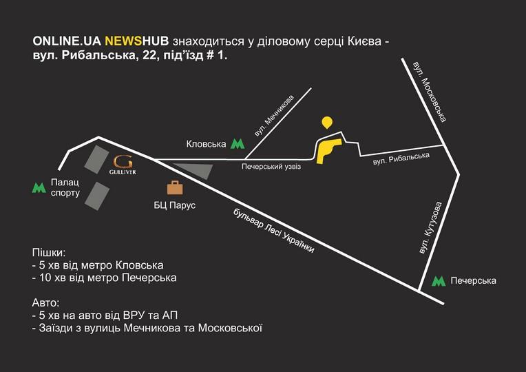 Пресc-центр у Киеві