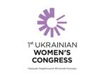 1st Ukrainian Women's Congress